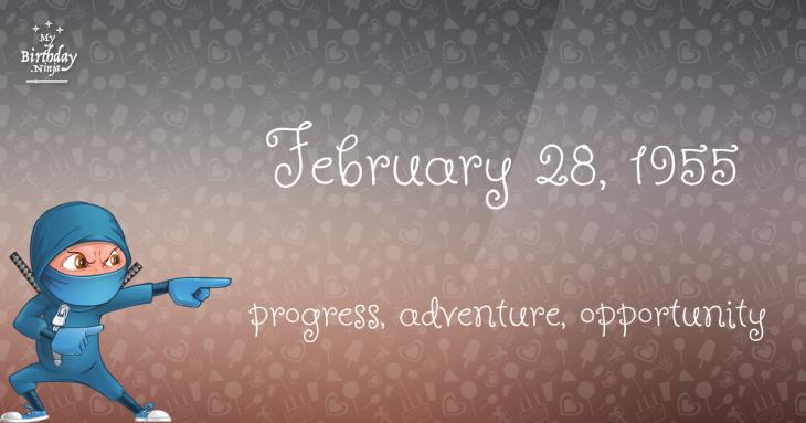 February 28, 1955 Birthday Ninja