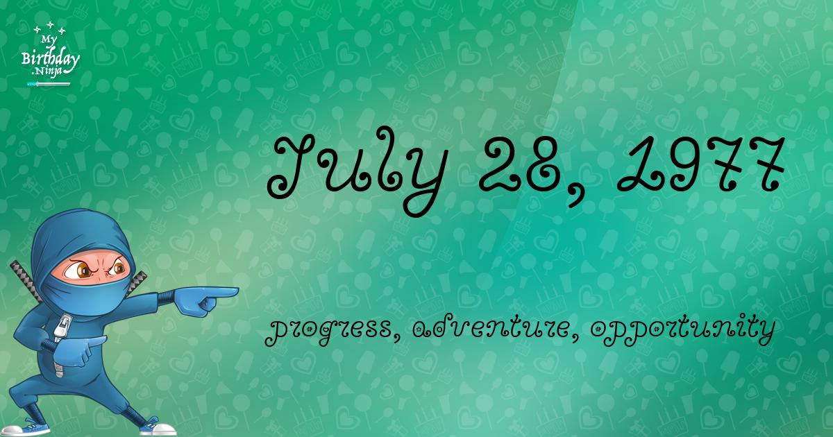 July 28, 1977 Birthday Ninja Poster