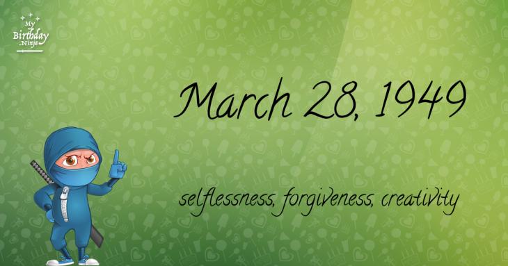 March 28, 1949 Birthday Ninja