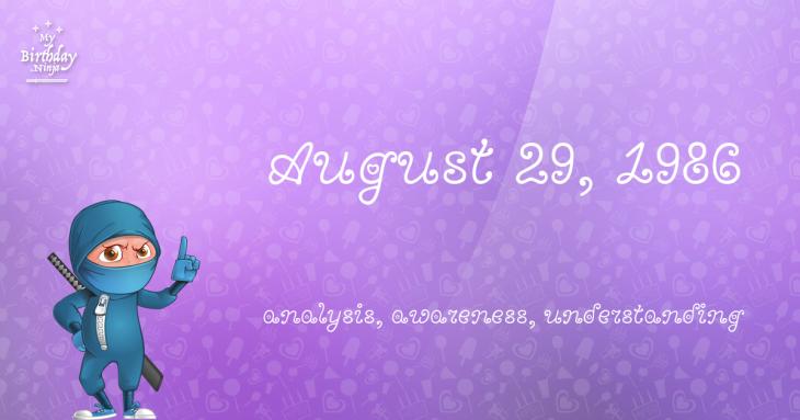 August 29, 1986 Birthday Ninja