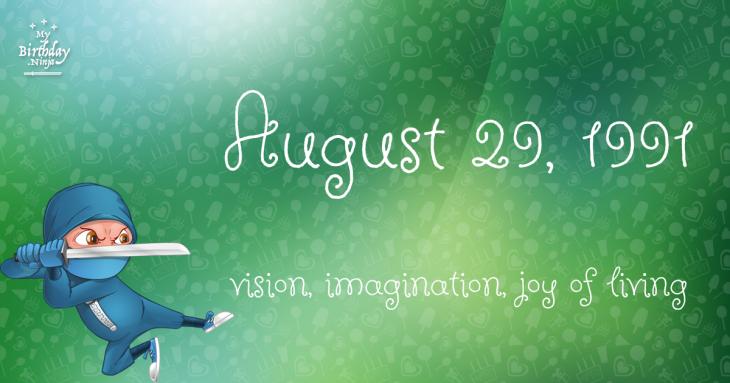 August 29, 1991 Birthday Ninja