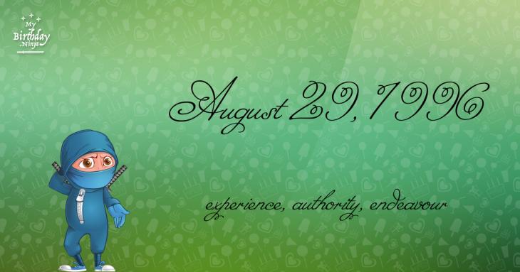 August 29, 1996 Birthday Ninja