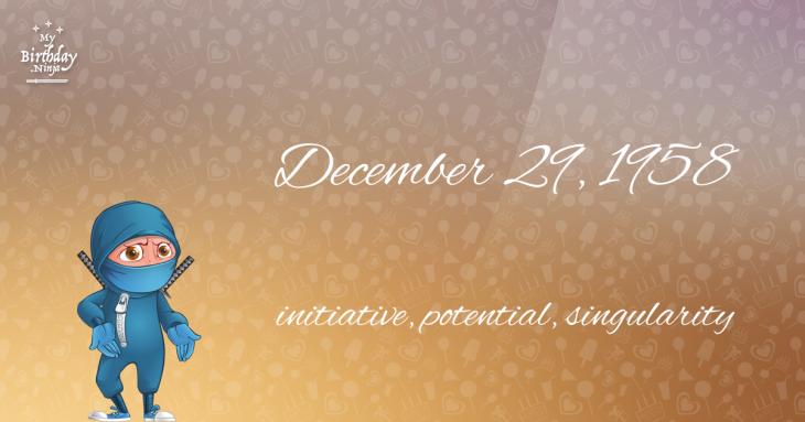 December 29, 1958 Birthday Ninja