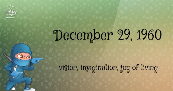 December 29, 1960 Birthday Ninja