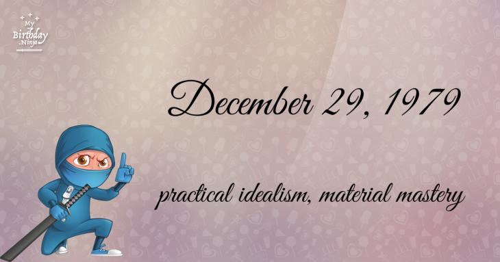 December 29, 1979 Birthday Ninja