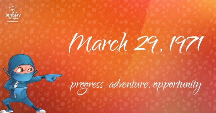 March 29, 1971 Birthday Ninja