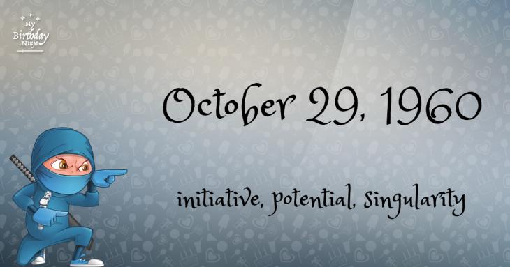 October 29, 1960 Birthday Ninja
