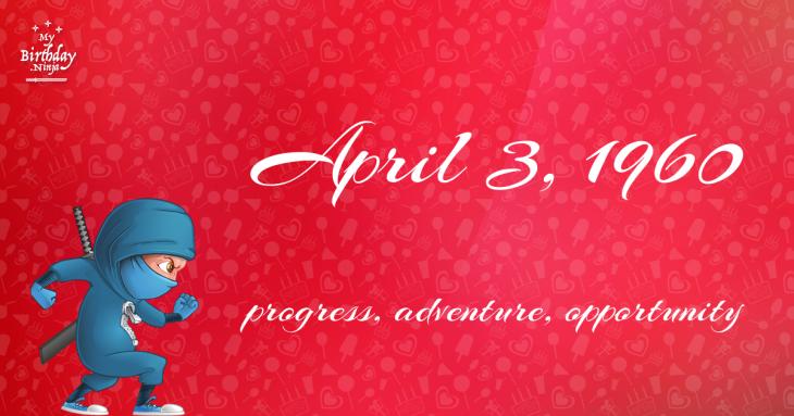 April 3, 1960 Birthday Ninja