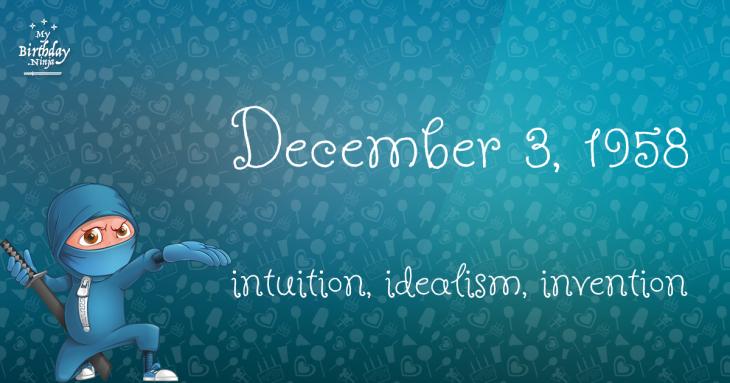 December 3, 1958 Birthday Ninja