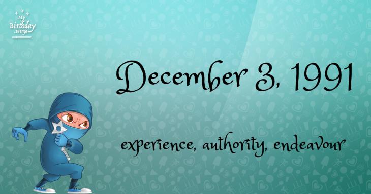 December 3, 1991 Birthday Ninja