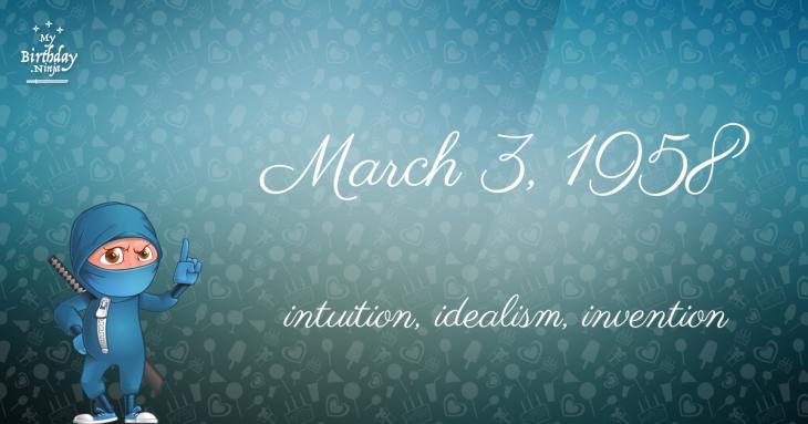 March 3, 1958 Birthday Ninja
