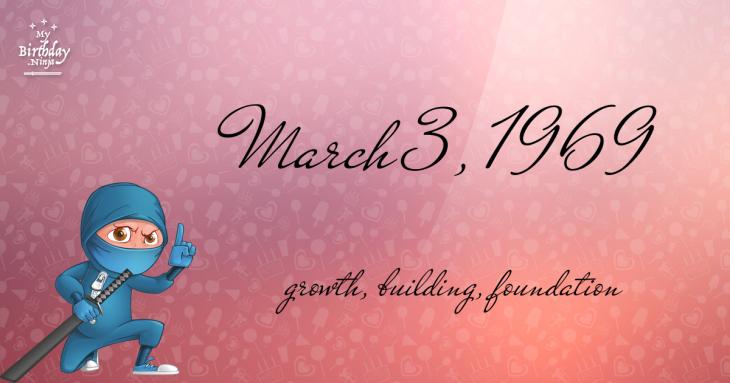 March 3, 1969 Birthday Ninja