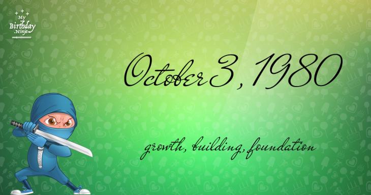 October 3, 1980 Birthday Ninja