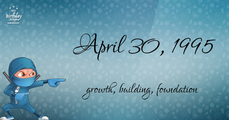 April 30, 1995 Birthday Ninja