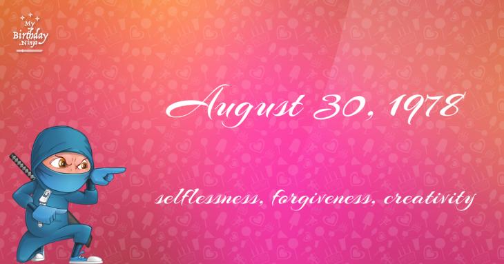 August 30, 1978 Birthday Ninja
