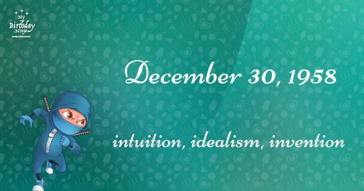 December 30, 1958 Birthday Ninja