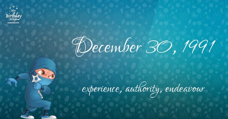 December 30, 1991 Birthday Ninja