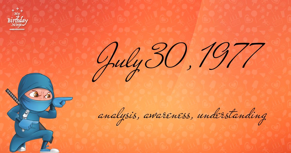 July 30, 1977 Birthday Ninja Poster