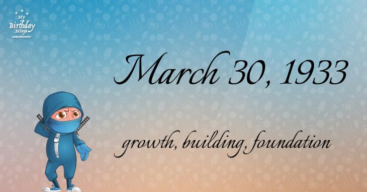 March 30, 1933 Birthday Ninja