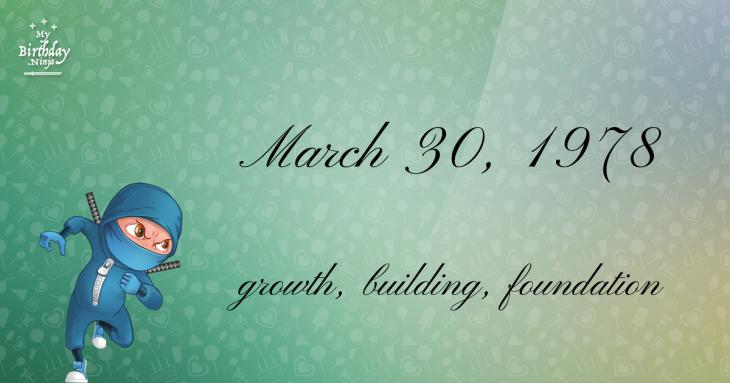 March 30, 1978 Birthday Ninja