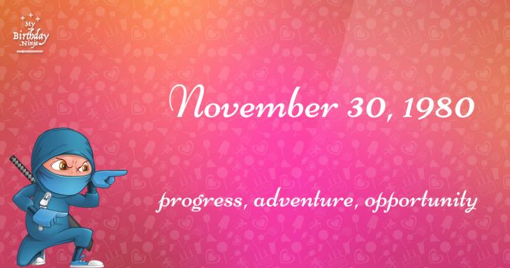 November 30, 1980 Birthday Ninja