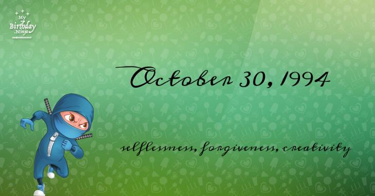 October 30, 1994 Birthday Ninja