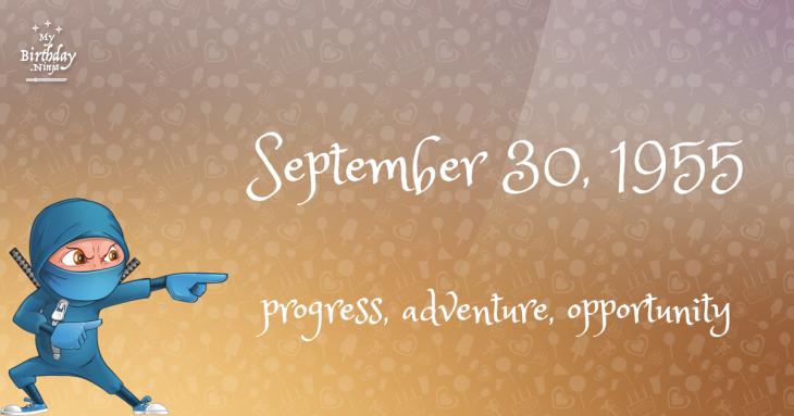 September 30, 1955 Birthday Ninja