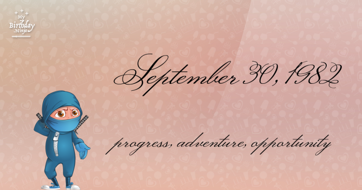 September 30, 1982 Birthday Ninja