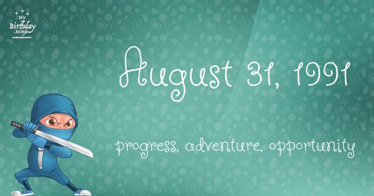 August 31, 1991 Birthday Ninja