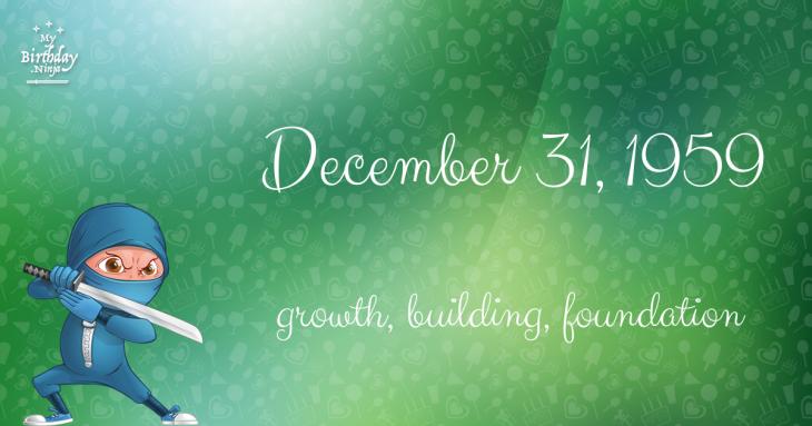 December 31, 1959 Birthday Ninja