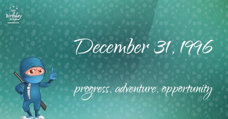 December 31, 1996 Birthday Ninja