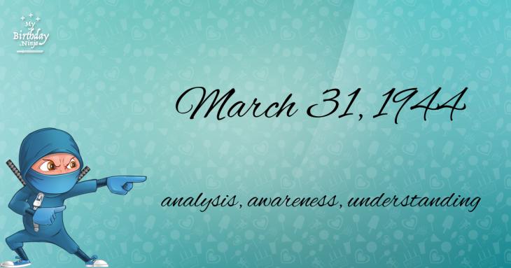 March 31, 1944 Birthday Ninja
