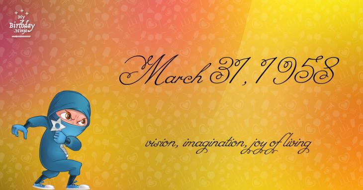 March 31, 1958 Birthday Ninja
