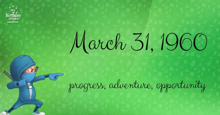 March 31, 1960 Birthday Ninja