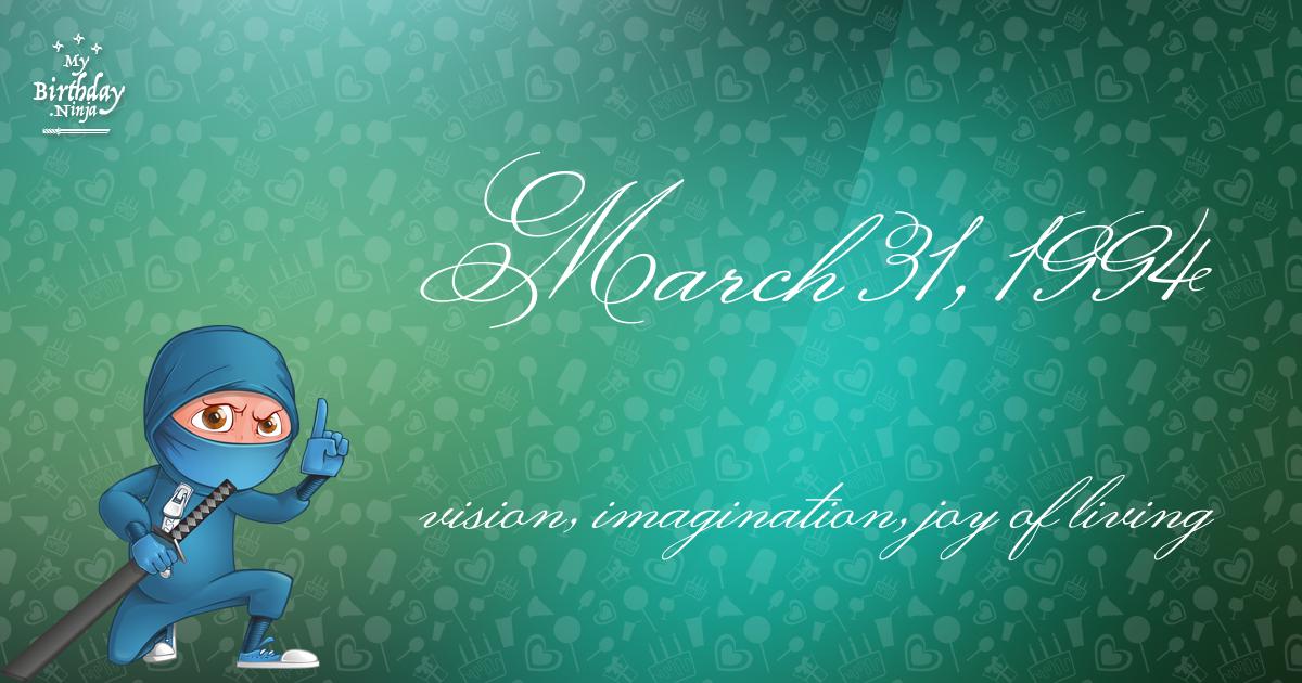 March 31, 1994 Birthday Ninja Poster