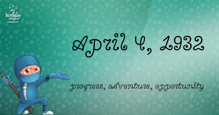 April 4, 1932 Birthday Ninja