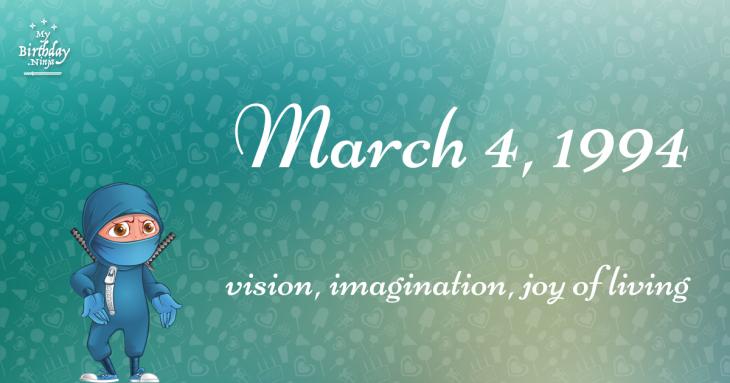 March 4, 1994 Birthday Ninja