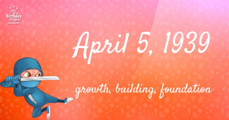 April 5, 1939 Birthday Ninja