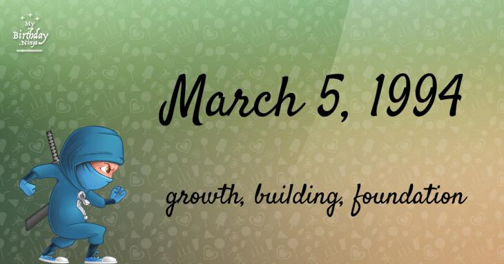 March 5, 1994 Birthday Ninja