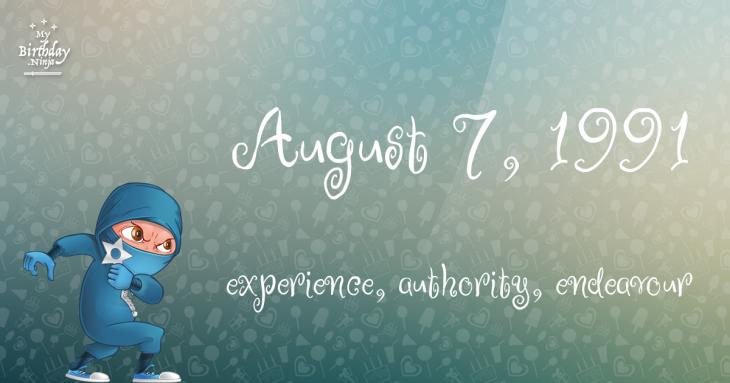 August 7, 1991 Birthday Ninja