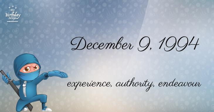 December 9, 1994 Birthday Ninja